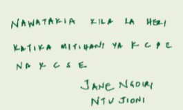 1Jane Ngoiri